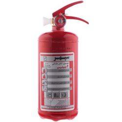 خرید کپسول آتش نشانی سپهر 2 کیلویی