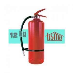 کپسول ۱۲ کیلوگرمی آب و گاز