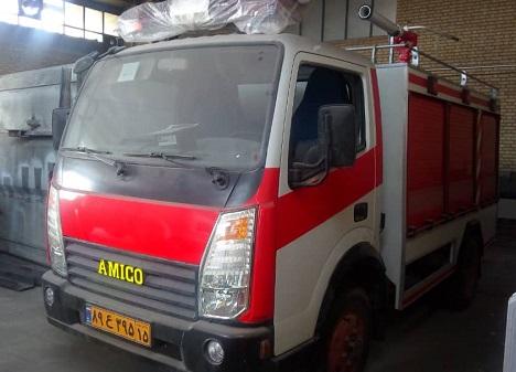 ماشین آتش نشانی آمیکو