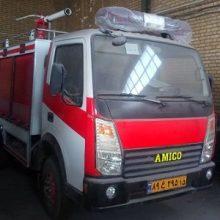 ماشین آتش نشانی amico