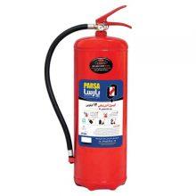 کپسول آتش نشانی پارسا 12 کیلوگرمی