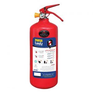 کپسول آتش نشانی پارسا 3 کیلوگرمی