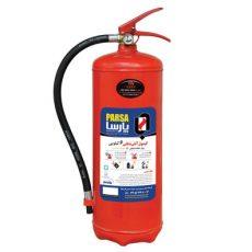 کپسول آتش نشانی پارسا 6 کیلوگرمی
